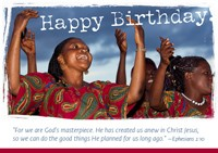 Birthday eCard includes a gift amount.